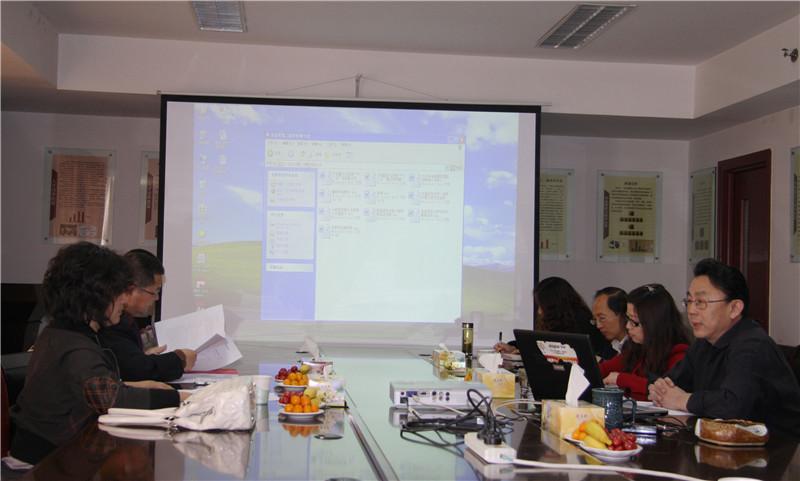 举行英语_外国语学院举行英语语言文学硕士点设置专家论证会-外国语学院